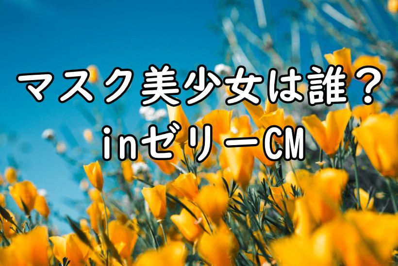 yoshida-mizuki